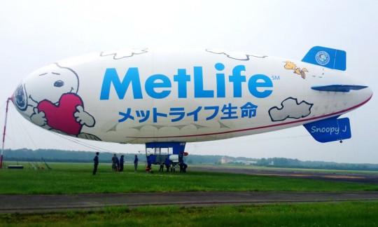 日本唯一の有人飛行船『スヌーピーJ 号』