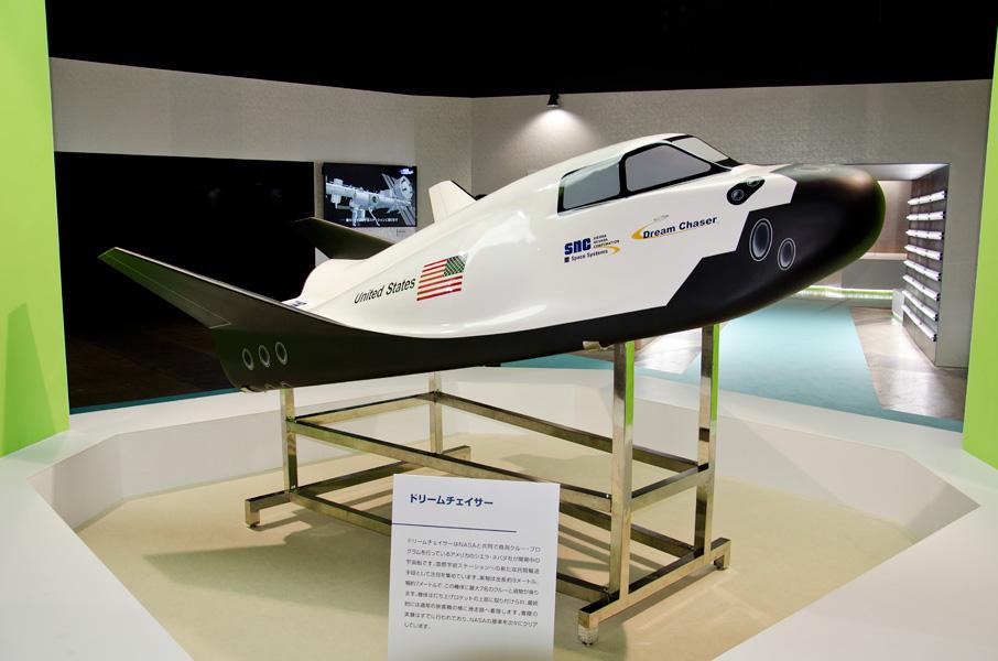 ドリームチェイサー模型