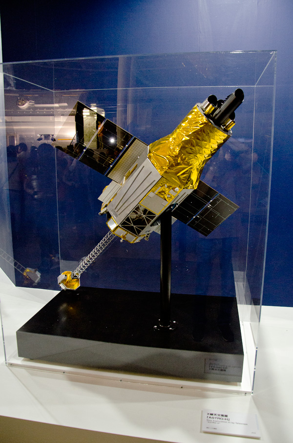 ASTRO-H模型