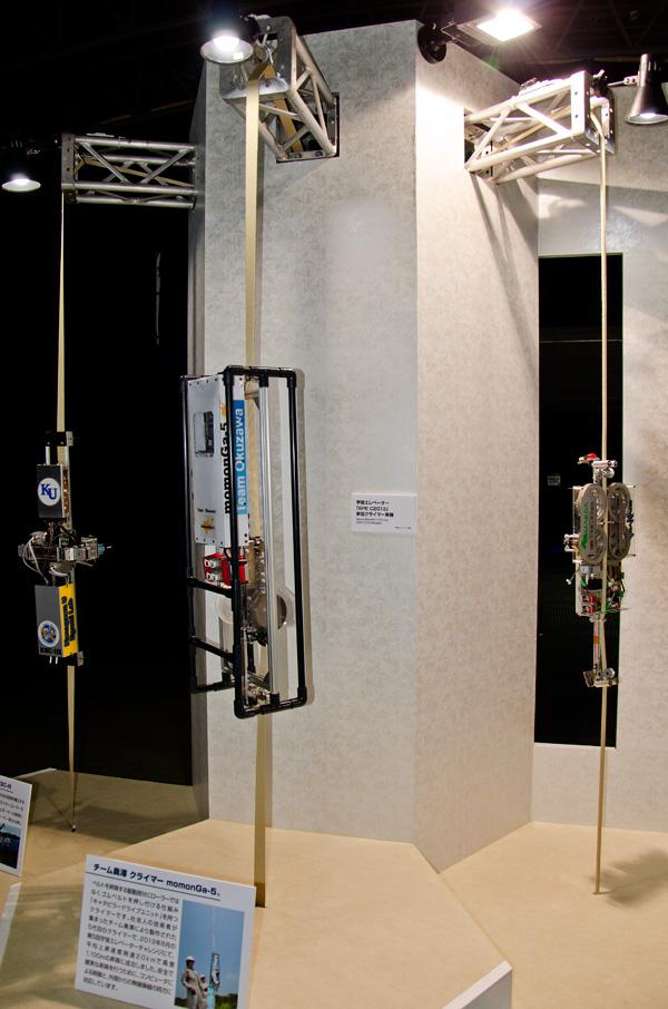 宇宙エレベータSPEC2013参加クライマー