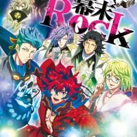 超歌劇『幕末Rock』