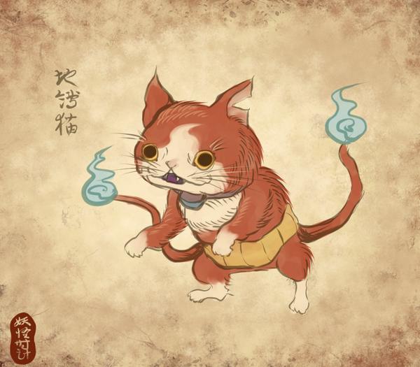 花日和畳さん(@tatami111)の描いたジバニャン