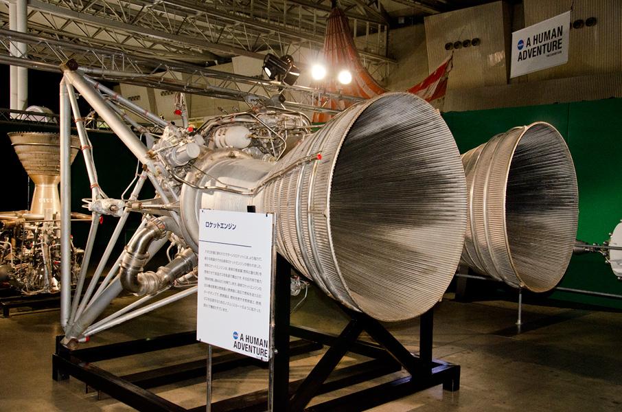 タイタンIのエンジン