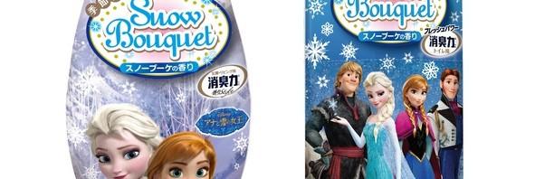 ありの~ままの~臭いを消すのよ~♪エステー『アナと雪の女王』消臭力発売