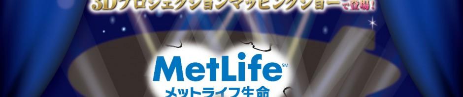 """日本唯一の有人飛行船『スヌーピーJ 号』新デザインに―お披露目で絢香新曲の""""飛行船テーマソング""""が初披露"""