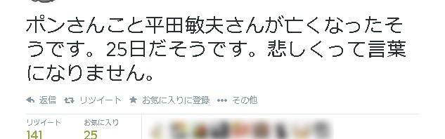 アニメーション映画監督の片渕須直さんのTwitter
