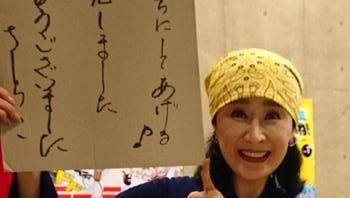 コミケ席巻した小林幸子、紅白ボカロ曲で3年ぶり復活か?