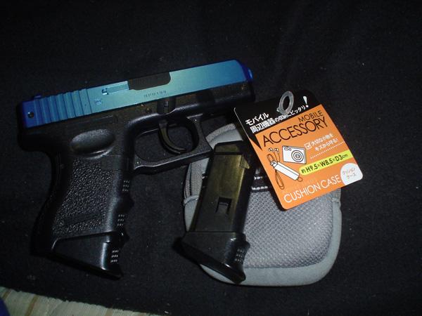 ギンダン銃