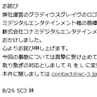 sc-3_02