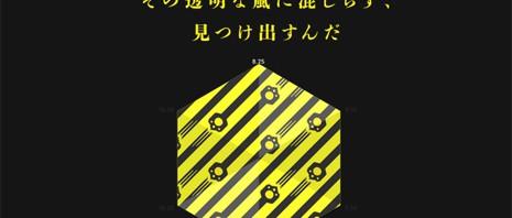 『ユリ熊嵐』公式サイト