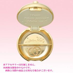 『変身ブローチミラーケース』(4,860円税込)