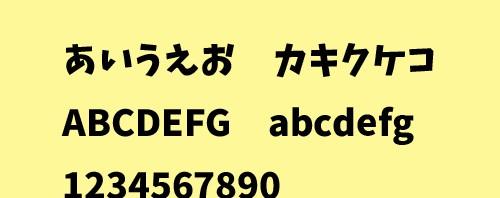『けいおん!』タイトル風フォント『けいふぉんと!』無料配布開始!―漢字やアルファベットも対応だぞ!