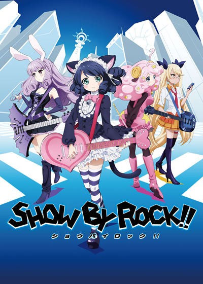 『SHOW BY ROCK!!』キービジュアル