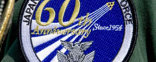 【宙にあこがれて】第46回 航空自衛隊創設60周年・航空観閲式2014