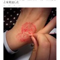 咲桜杏さん(Twitter:@sakunyan3939)