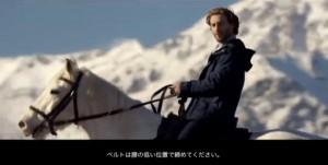 飛行機のシートベルトを馬の上から説明