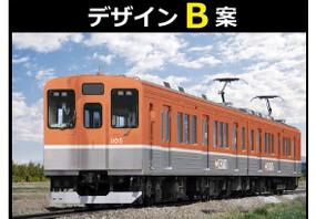 島根の一畑電車、来年運転開始の1000系デザイン投票を実施