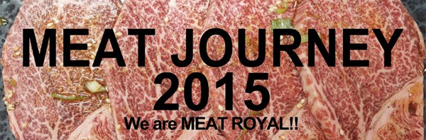 寺門ジモンが放つ肉テロカレンダー『MEAT JOURNEY 2015』登場