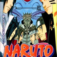 『NARUTO-ナルト-』70巻表紙