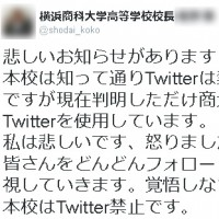 Twitter20141015_02