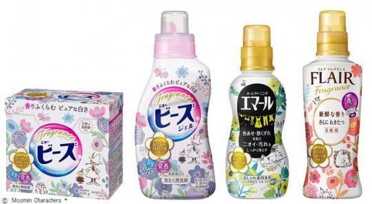 ムーミン洗剤が花王より数量限定発売!ムーミン、ミィ、スナフキン、ニョロニョロが描かれてるよ