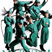 『忍たま乱太郎』第6弾 ~凶悪なる幻影!~