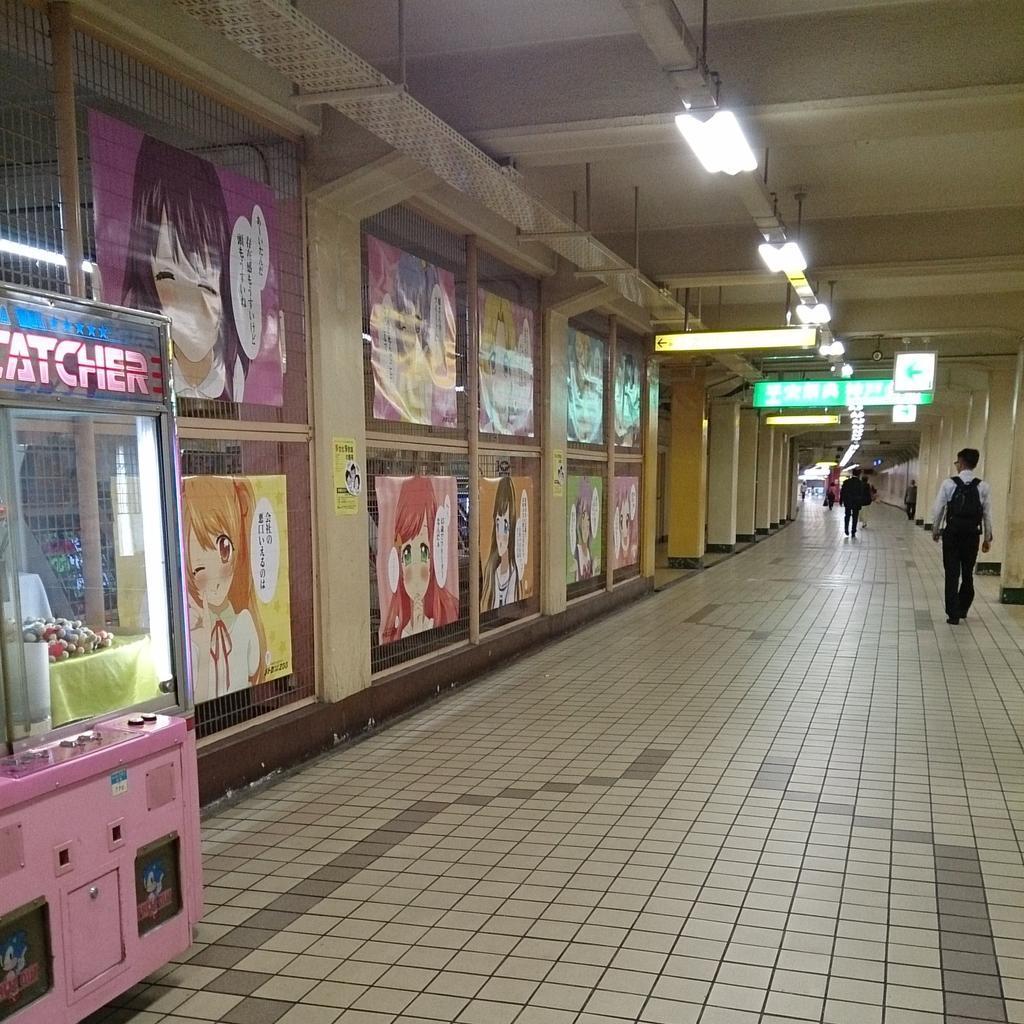 地下街「メトロこうべ」のゲームセンター