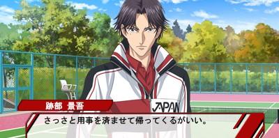 恋愛アドベンチャーゲーム『新テニスの王子様 ~Go to the top~』3月5日発売