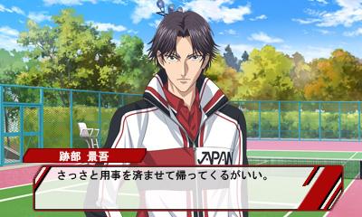 テニスの王子様 ゲーム