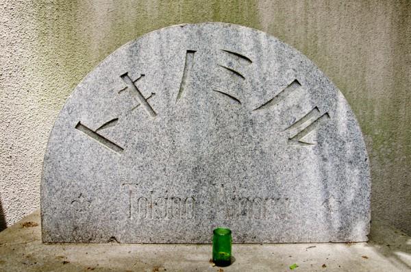 幻の馬トキノミノル碑