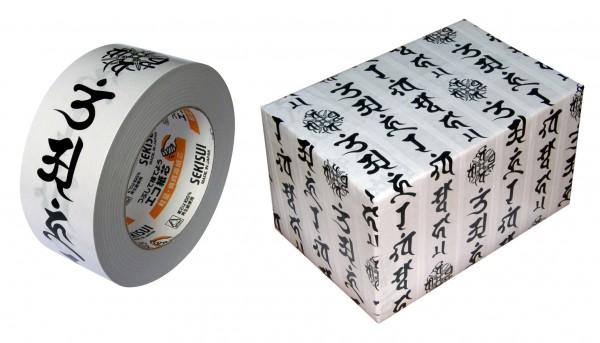梵字与美テープ