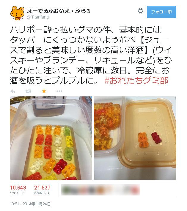 えーでるふぉいえ・ふらぅさん(@Titanfang)より
