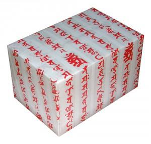 梵字与美封印テープ