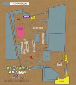 太秦映画村地図