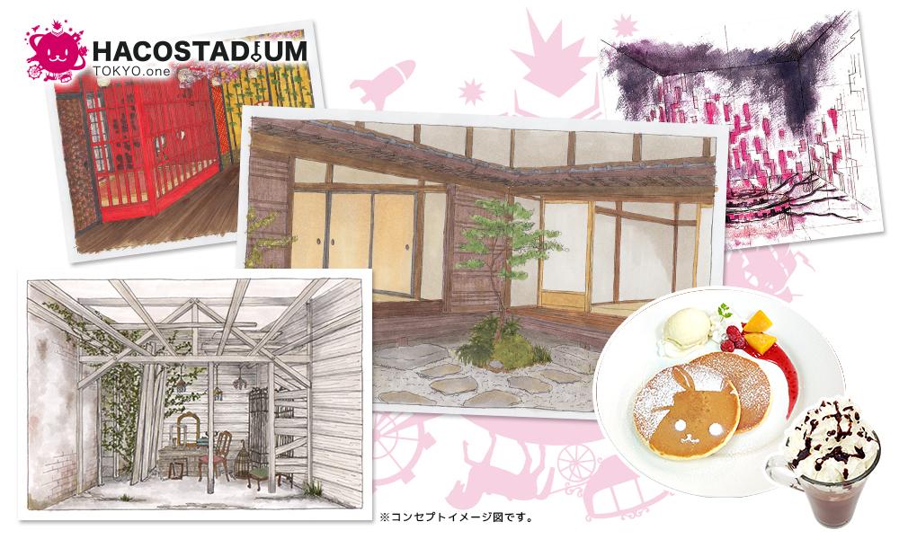 千葉県船橋市に大規模コスプレアミューズメントスペース『ハコスタジアム東京』オープン