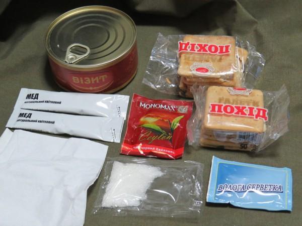 ウクライナ軍レーション夕食