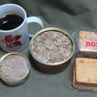 【ミリヲタ的グルメ】第36食 ウクライナ軍レーション