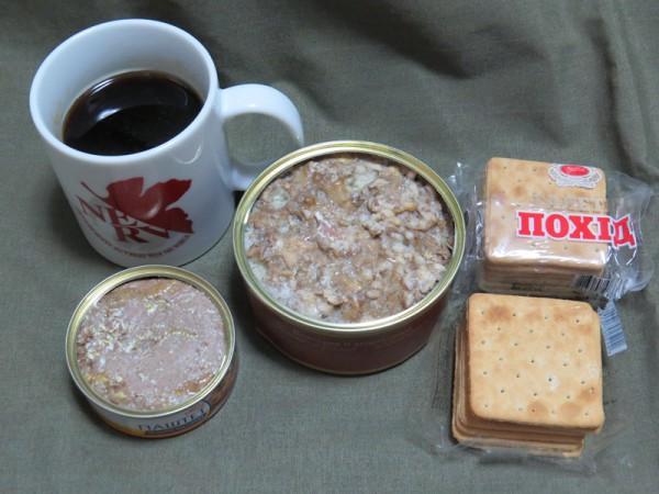 ウクライナ軍レーション朝食試食