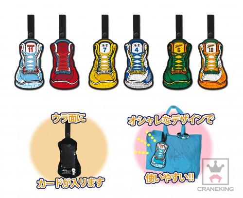 黒子のバスケ バッシュ型パスケース(全6種)