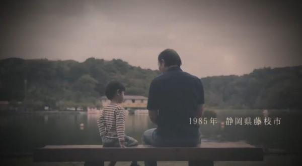 1985年の静岡県藤枝市