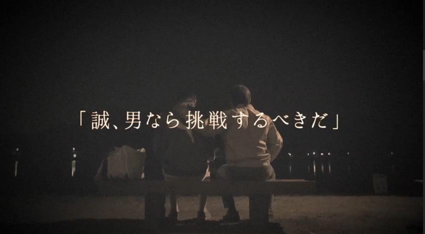 ちょっとほろっと来る……日本代表・長谷部の生い立ちを描いたショートムービー