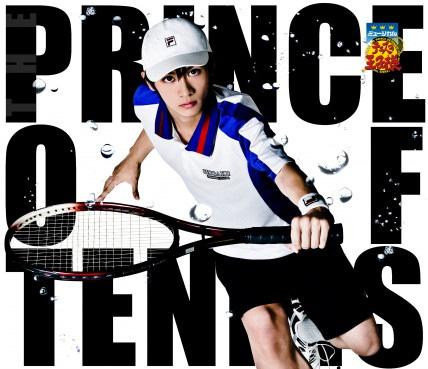 ミュージカル『テニスの王子様』新キャストお披露目イベント 初の一般公開