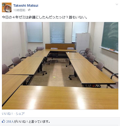 Facebook/Takeshi Matsuiより