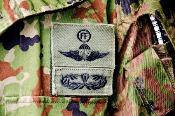 自由降下徽章