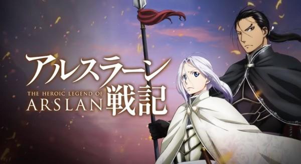 アニメ『アルスラーン戦記』