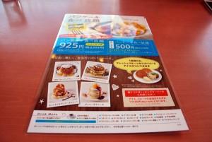 『デニーズパンケーキ食べ放題』メニュー表