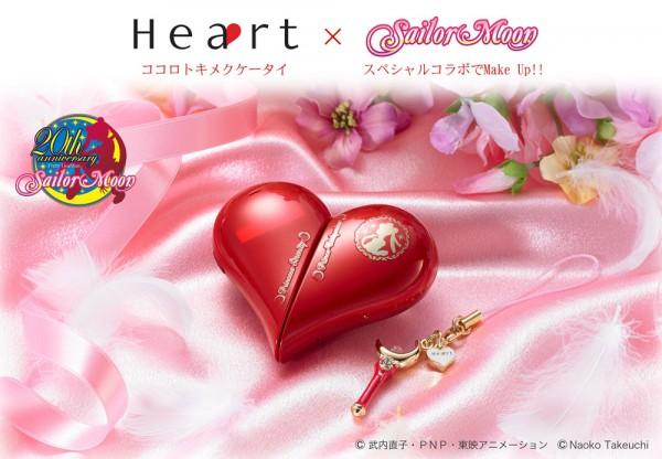 Heart × セーラームーン コラボレーションセット(携帯電話本体+デコレーションキット)