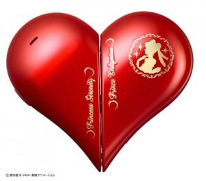 Heart 401AB(株式会社エイビット製)