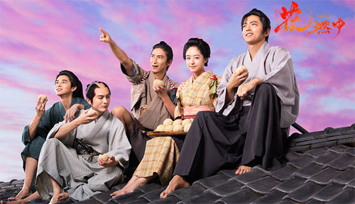 ※NHK『花燃ゆ』公式サイトより。