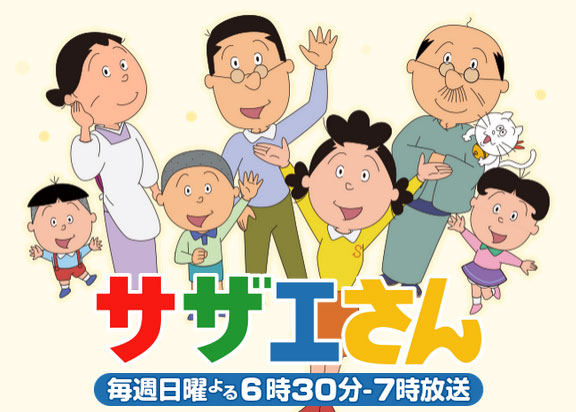 『サザエさん』の花沢さん新声優と話題になった一龍斎貞友さんに話を聞いてみた